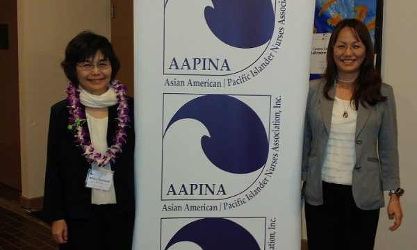 AAPINA's 14th Annual National Conference