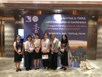 2019 AAPINA&TWNA Joint International Conference